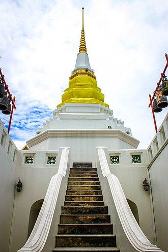 Wat Yannawa - Image: Wat Yan Nawa