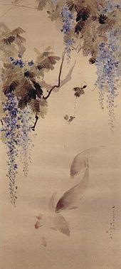Watanabe Shōtei Wikipedia