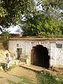 Water Gate of Tippu.jpg