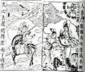 Wei Yan traps Sima Yi and his sons.jpg