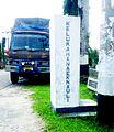 Welcome Gate To Aek Nauli, Siantar Selatan, Pematangsiantar.JPG