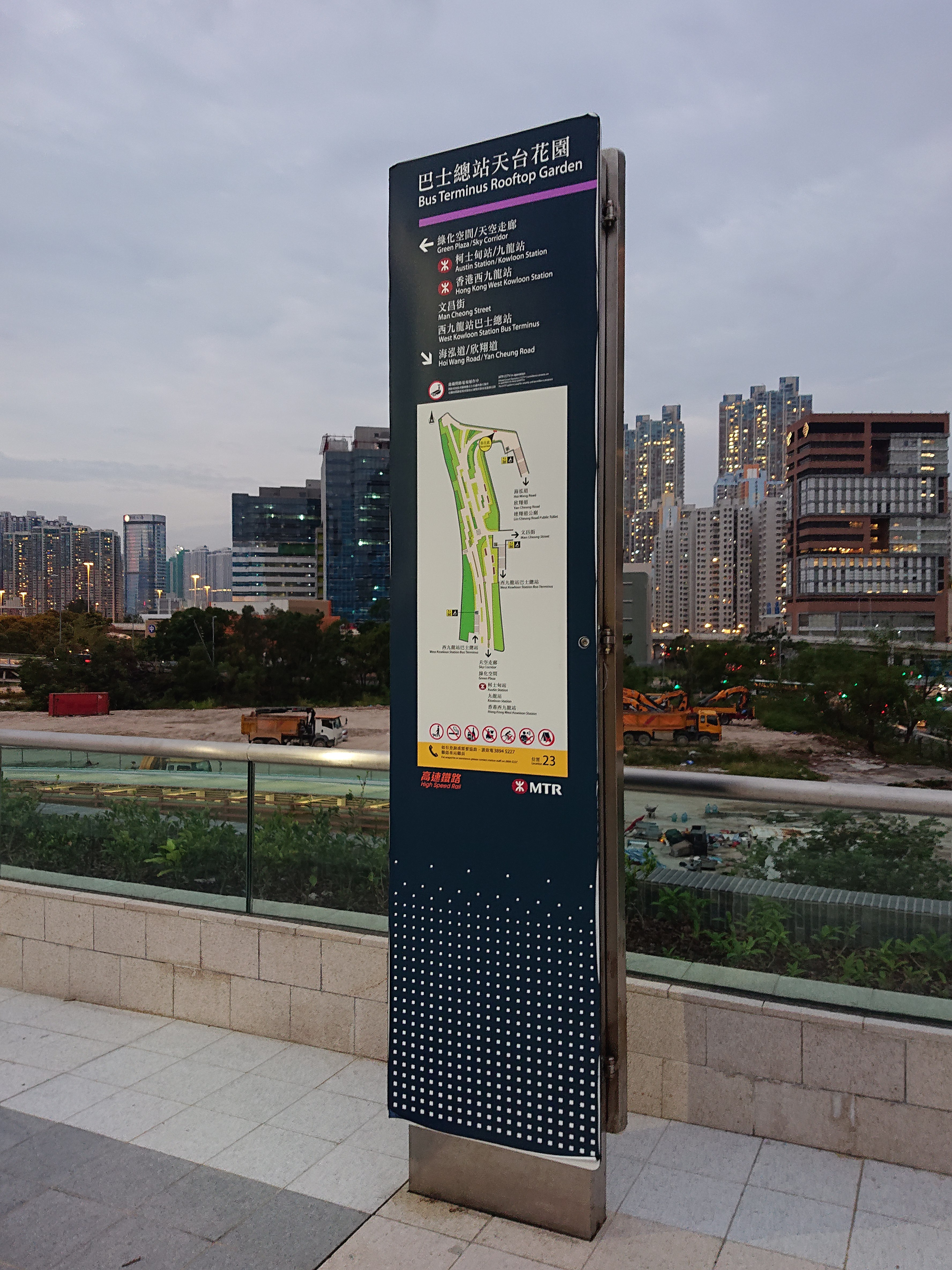 FILE WEST KOWLOON STATION BUS TERMINUS ROOFTOP GARDEN SIGN