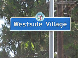 Westside Village neighborhood sign located at the southeast corner of National Boulevard and Sepulveda Boulevard