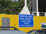 Wheatland Ferry across the Willamette (21935034655).jpg