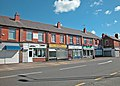 Whitby Road shops - geograph.org.uk - 1341892.jpg