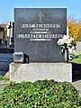 Wiener Zentralfriedhof - Gruppe 15 E - Kurt Reinhardt.jpg