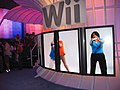 Wii Wait - 4 (217545938).jpg