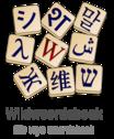 Wiktionary-logo-af.png
