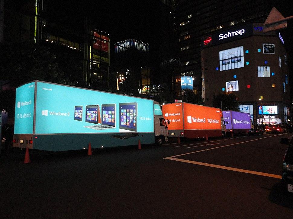 Windows 8 Launch Event in Akihabara, Tokyo
