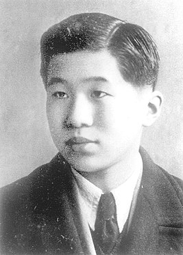 Wu Liangyong at the age of 24.jpg