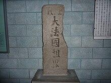 Concessions étrangères En Chine Wikipédia