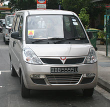 SAIC GM Wuling Wikipedia