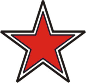 Star polygons in art and culture - Image: XI Icorpsbadge