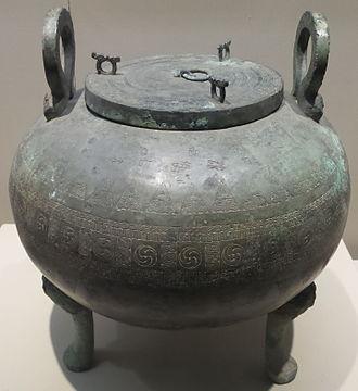 Xu (state) - Image: Xu Yaoyin Tang Ding