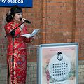 YEAR OF THE MONKEY IN DUBLIN (CHINESE POETRY ON THE DART TO CELEBRATE THE NEW CHINESE YEAR)--111374 (24658646892).jpg