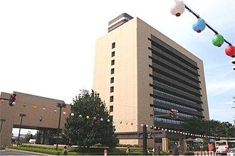 Yamagata, Yamagata - Yamagata city hall