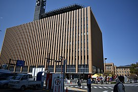 Yamanashi Prefectural Government Office 201904a.jpg