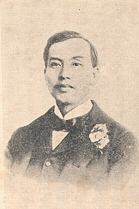 Yang Ch'u Yun.jpg