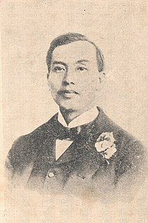 Yeung Ku-wan Chinese revolutionary