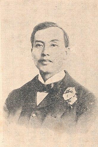 Yeung Ku-wan - Early anti-Qing dynasty revolutionary
