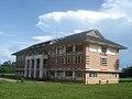Yangambi INERA.jpg