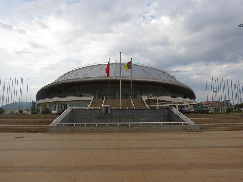 File:Yaoundé Sports Palace 2014 (04).JPG