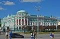 Yekaterinburg LeninAvenue35 005 2807.jpg