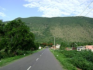 English: Yelagiri Hill in Tamil Nadu, India
