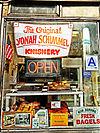 Yonah Shimmel's Knish Bakery Front Window.jpg