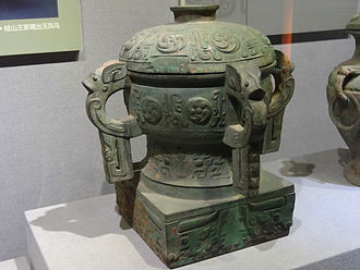 Gui (vessel) - Gui with four handles, a cover and a square base