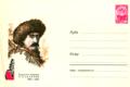 Zakharov envelope.png