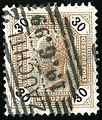 Zauchtl 1899 30kr Suchdol nad Odrou.jpg