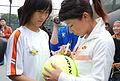 "Zheng jie & ""swing for the stars"".JPG"