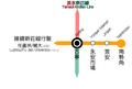 Zhonghe Line.png