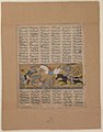 """Gustaham Kills Lahhak and Farshidvard"", Folio from a Shahnama (Book of Kings) MET sf69-74-4a.jpg"