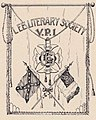 """LEE LITERARY SOCIETY"" with confederate flag art detail, Virginia Tech Bugle 1899 (page 126 crop).jpg"