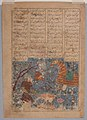 """Rustam Saved by his Horse Rakhsh from an Attacking Lion"", Folio from a Shahnama (Book of Kings) MET sf13-160-6v.jpg"