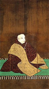 'Portrait of Imperial Prince Abbot Son'en as a Buddhist Priest', color on silk attributed to Goshin, c. 1350.jpg