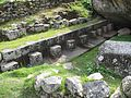 Ñusta Hispana Archaeological site - nine seats.jpg