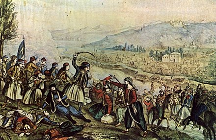 The Greek War of Independence (1821-1829) against the Ottomans E makhe tes Alamanas.jpg