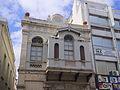 Κτίριο Bon Marche, Ηράκλειο 3588.jpg