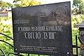 Єврейське кладовище Світло душі Хм 09.jpg