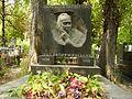 Івана Паторжинського могила.jpg