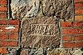 Івянец. Брама каталіцкіх могілак (02).jpg