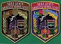 Артемовск БТОТцентр1282 ВСУ 2009 пол.пар.прав.шевроны.jpg