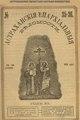 Астраханские епархиальные ведомости. 1915, №35-36 (20-30 декабря).pdf