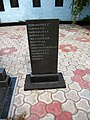 Братська могила у селі Кіровка, права центральна меморіальна плита.JPG