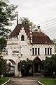 Будинок варти, Шарівський палац, вид з двору 01.jpg