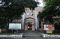 Бурса Київської академії, Набережно-Хрещатицька вул., 27.JPG