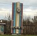 Вказівник до Харківського плиткового заводу.jpg